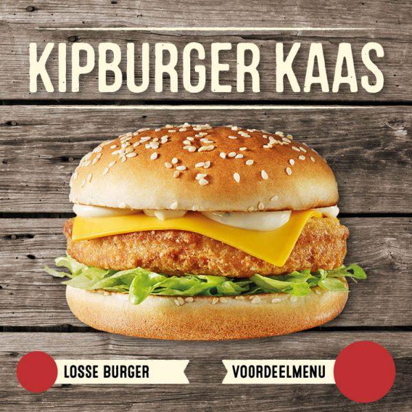 Kipburger Kaas